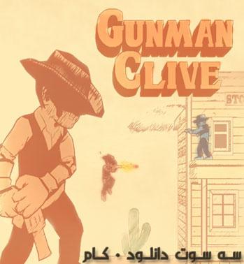 بازي اكشن و كم حجم Gunman Clive